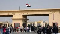 Rafah Kapısı 5 Gün Süreyle Açık Kalacak