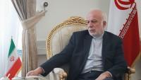 İran ile Moğolistan işbirliği güçleniyor