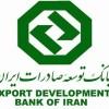 Yabancı bankaların İran ihracatını kalkındırma bankasıyla ilişkisi gelişiyor