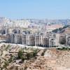AB siyonist site inşaatını kınadı