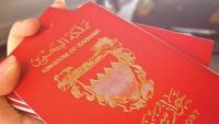 Bahreyn rejimi 2012'den bu yana yüzlerce kişiyi vatandaşlıktan çıkardı