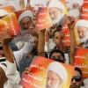 Irak taklid mercilerinden uluslararası topluma çağrı