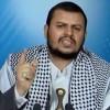 Yemen Ensarullah hareketi tarafından onlarca esir serbest bırakıldı