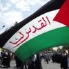 İran dışişleri bakanlığından Dünya Kudüs Günü bildirisi