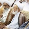 Bahreynli alimler, Al-i Halife rejimini uyardı