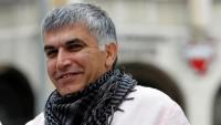 Bahreyn mahkemesi Nebil Receb'e iki yıl hapis cezası verdi