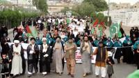 Pakistanlılar, Müslümanların sistematik katliamını protesto etti