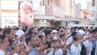 Iraklı Ulemadan, Bahreynli din alimlerine ihanet girişimlerine itiraz