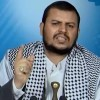 Yemen Ensarullah hareketinden açıklama