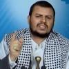 Seyyid Abdulmelik Husi: Siyonist rejim ile Suudi rejiminin Yemen'e saldırmada ortak menfaatleri var