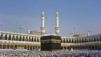 İslam ülkeleri arasında hac diplomasinin güçlendirilmesine vurgu