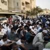 Bahreyn Halkının Şeyh Kasım'a Destek Gösterileri Sürüyor