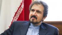 İran dışişleri bakanlığı Bahreyn'in iddiasını yalanladı