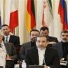 Viyana'da İran'a yönelik yaptırımların kaldırılması oturumu düzenlendi
