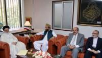 İran ile Pakistan, hac diplomasisine vurgu yaptı