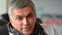 Bahreyn insan hakları merkezi başkanının durumu kaygı verici