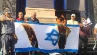 Demokratik Ulusal Kongre Merkezi Dışında Siyonist Rejimin Bayrağı Yakıldı
