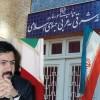 İran, Münih'teki terör saldırısını kınadı
