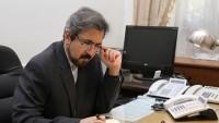 İran, Moon'un tarafgir ve garazkar raporunu eleştirdi