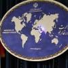 Batılı diplomatların İran'da tutuklanma iddiası yalanlandı