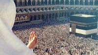 Ohedi: İran'ın hac çabaları sürüyor