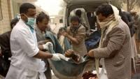 Suudi Rejiminin Yemen'deki cinayetleri sürüyor