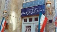 İran dışişleri bakanlığından Trump hükümetinin kararına kınama