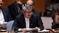 İran'ın BM Daimi temsilcisi: Terörizm, kalıcı kalkınma hedeflerine ulaşmaya engeldir