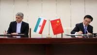 İran ve Çin, ikili ilişkilerin gelişmesine vurgu yaptı