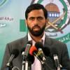 HAMAS'ın füze imkanı siyonistlere karşı koyabilecek güçte