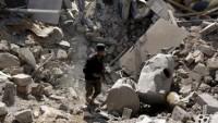 Suudi Arabistan'ın Yemen'e saldırıları, 14 milyar dolar hasara yol açtı