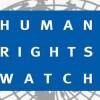 Bahreyn rejimi insan hakları izleme örgütü temsilcisinin girişine izin vermedi