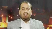 Ensarullah: Yemen'e hava saldırılarının arkasında Amerika var