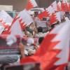 Bahreynli Şehid Ailelerine Celp