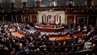 Amerika İran aleyhindeki yaptırımları uzattı