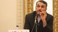 ABD'nin Suriye aleyhindeki askeri eylemi bölge ve dünyanın zararınadır