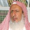 Suudi rejimi baş müftüsü emekli ediliyor