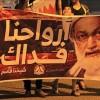 Şeyh Gabris: Bahreyn rejimi Müslümanları tamamen ortadan kaldırmak istiyor