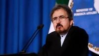 İran dışişleri bakanlığından Avrupa Birliği'ne insan hakları tavsiyesi