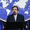 İran'dan koalisyon güçlerinin Kerkük'te matem düzenleyen halka saldırısına kınama