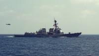 Pentagon Amerikan savaş gemisine füze atıldığı haberinde hatalı olduğunu itiraf etti