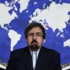 İran Homs'taki terör saldırılarını kınadı