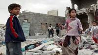 Yemenlilerden BM'ye Suudi rejimini destekleme eleştirisi