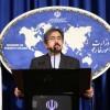 İran Filistin halkının taleplerine destek veriyor