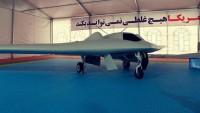İran savunma sanayisinde yeterliliğe doğru ilerlemesi