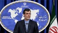 Caber Ensari: Artık dünya, Arabistan'ın terörizmi bir araç olarak kullandığını biliyor
