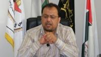 Filistin İslami Cihad Hareketi: Arap taraflar Kudüs aleyhinde komplo kuruyorlar
