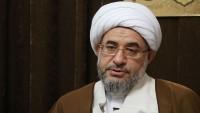 İslam Mezhepleri Yakınlaştırma Kurumu Genel Sekreterinden Taziye Mesajı