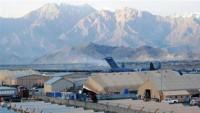 Afganistan'ın Bagram kentinde ABD askeri üssüne saldırı