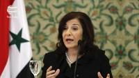 Buseyna Şaban: Suriye ABD Himayesinde Olan Güçlere Karşı Da Savaşacak